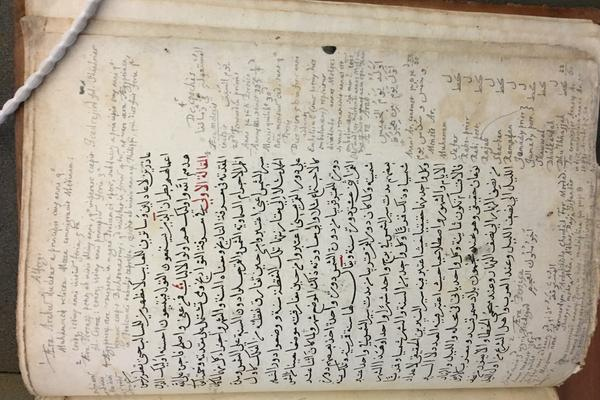 image st johns college library ms 91 arabic translation of ulugh begs astronomical and chronological tables f 4b